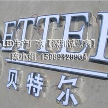 佛山深圳广告招牌亮化供应商,LED灯箱,不锈钢发光字厂家,设计制作安装一体图片