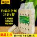 竹浆本色纸河南生产厂家-漯河市聚源纸业有限公司婚庆抽纸批发