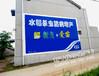 荆州乡镇墙体广告,荆州墙体广告公司