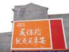 荆门乡镇墙体广告,荆门墙体广告农村墙体广告宣传