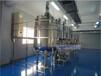 廠家新供應化工物料生產攪拌設備乳品膏霜生產設備