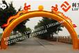 深圳西丽利发户外太阳伞;广告伞充气拱门定制厂家直销