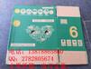 南宁纸箱厂专业定做各种规格三五七层农产品特产纸箱