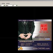 服装大师服装CAD软件2019正式版/带加密锁/送教程图片
