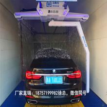 无人洗车机好不好用24小时无人值守全自动洗车机能不能洗干净图片