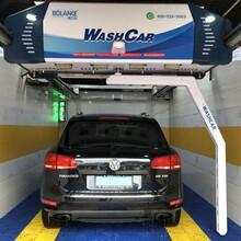 博兰克智锐无接触洗车机无接触洗车机厂家无接触洗车机价格图片