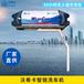 自動風干型全自動洗車機價格水蠟全自動洗車機價格多少錢