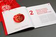 上海普陀周边专业的画册样本印刷厂纸制品印刷选松彩设计品质保障