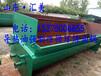 惠州电加热动物油炼油锅速度快质量好