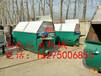 饲料油提炼设备提炼饲料油加工设备HM-9