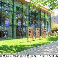 常熟凤凰城国际公寓,当地人对它的评价很差????