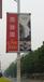 街道灯杆地产广告道旗支架