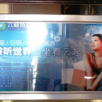 百胜快三计划—警务宣传栏活动宣传栏