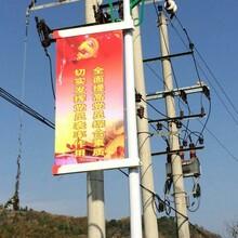 专业生产铝合金灯杆道旗电线杆广告牌生产厂家图片