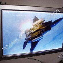 河南專業制作海報夾框銷售前開啟鋁合金海報框圖片
