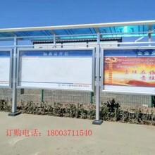 信陽南陽鋁合金宣傳欄顏色可選廠家低價促銷圖片