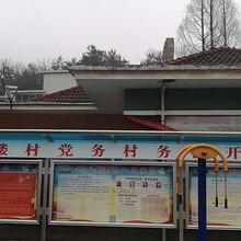濮陽新鄭鋁合金宣傳欄告示欄聯系方式圖片