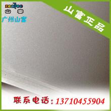 加厚磨砂冷裱膜地板膜喷画保护膜耐磨保护膜耐磨膜冷裱膜