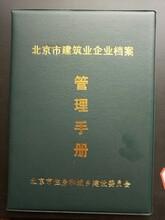 进京施工备案-黑龙江进京备案有哪些新流程
