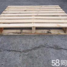 香河木托盘订做香河订做木包装箱香河打木架图片