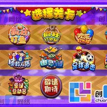 欢乐投球游戏系统互动投影游戏AR增强现实广州淘气堡儿童砸球