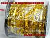 仿黄金项链地摊专用仿黄金米链10米一卷金链现场定制手链项链仿黄金米链
