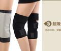 自发热护膝,托玛琳加长加厚护膝,保暖护膝,医用骑行防寒护膝男女,保健护膝,关节炎