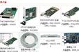 北京GE反射内存卡厂商