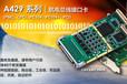 ACC-5595反射内存交换机/上海