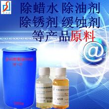 供应洗涤表活剂异丙醇酰胺DF-21图片