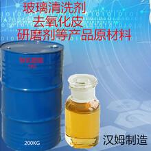 研磨抛光剂有机胺酯TPP图片