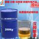 乙二胺油酸酯EDO-86渗透与润湿剂