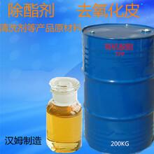 有机胺酯TPP环保玻璃清洗剂图片