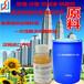 乙二胺油酸酯EDO-86除蜡防锈润滑表活剂