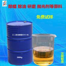 乙二胺油酸酯图片