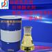 异丙醇酰胺DF-21除油去污清洗表活剂