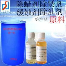 德国汉姆稳泡剂速蜡产品异丙醇酰胺6508图片