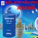 乙二胺油酸酯的技术指导