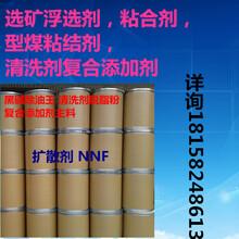 乙二胺油酸酯(EDO86)原料图片