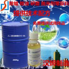优质的乙二胺油酸酯(EDO86)图片