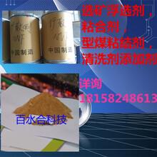 扩散剂NNF供应商图片