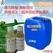 供应超强除蜡粉(通用)表活剂蜡油污清洗剂原料