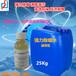 无泡表面活性剂(C-201)喷淋脱脂清洗等产品原料