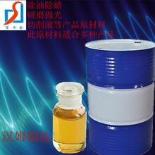 异丙醇酰胺(6508)除蜡水图片