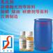 异丙醇酰胺(6508)的原料
