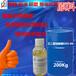 洗涤剂原料乙二胺油酸酯EDO-86