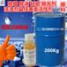 原材料乙二胺油酸酯(EDO-86)