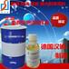 乙二胺油酸酯(EDO-86)特色