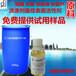 乙二胺油酸酯(EDO-86)的用途