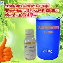 宁波供货无泡表面活性剂图片